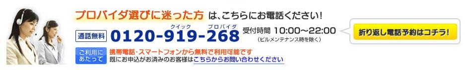 service client japonnais