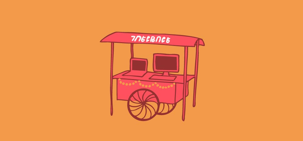 webdesign e-commerce en thailande